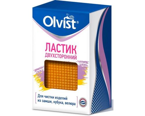 Olvist ластик для замши, нубука и велюра