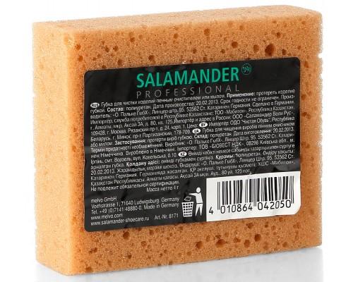Salamander губка для пенного очистителя