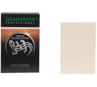 Salamander ластик Nubuck Velours Sponge