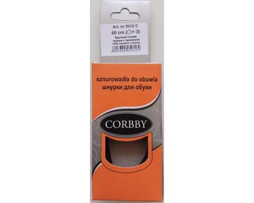 Corbby шнурки круглые, тонкие 60 см