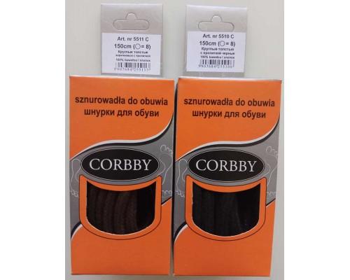 Corbby шнурки круглые, толстые 150 см