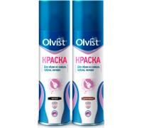 Краска для замшевой кожи, нубука Olvist